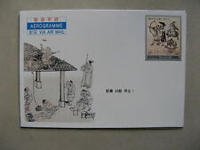 KOREA, ill. prestamped aerogramme 2007, mint, historical painting archery