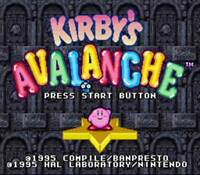 Kirby's Avalanche - SNES Super Nintendo Game