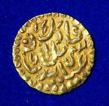 Paduka Sri Sultanah Inayat Shah, Gold Kupang Coin, Sumatra, Indonesia 1678 - 88