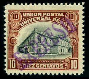 PERU 1909 SPECIAL DELIVERY - EXPRESO - violet ovpt. 10c red brn  Sc# E2 mint MNH