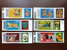 YAR-Yemen 1968 MI #784-789 Imperf Mexico City Olympic Games Antique Set Mint NH