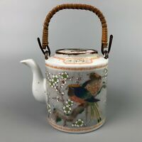 Vintage Mid-Century Modern Asian Oriental Small Teapot with Bamboo Handle 1960s