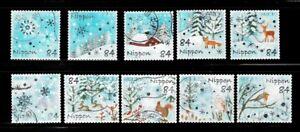 Japan 2020 Winter Greetings 84Y Complete Used Set of 10 Sc# 4461 a-j