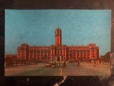 Mint Taiwan China RPPC Postcard Presidential Mansion Taipei