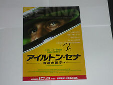 RARE Signed Asif Kapadia Director Of The Senna Movie Chinese Mini Poster