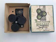 Ekran-3 (Экран-4) Vintage USSR Russian Turret nozzle for Movie Camera box