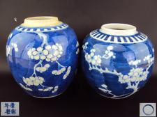 Chinese Porcelain Oriental Antiques Blue White  Vase with Kangxi Marks