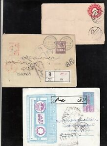 EGYPT  1918/2007  LOT OF 3  POSTAL STATIONARY USED ITEMS