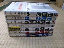 Japanese japan manga ibitsu KOZUTO OKADA complete 7 set