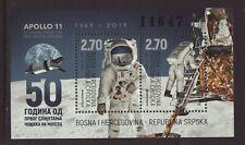 Republic of Srpska 2019 MNH - The Moon Landing - m/sheet