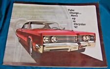 Chrysler 1967 Advertising Brochure New Yorker Town & Country Wagons Newport