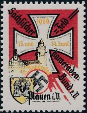 Stamp Replica Label Germany 0159 WWII Third Reich Iron Cross Bundestag MNH