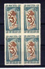 POLOGNE Oflag Camp de Gross Born Fischer timbre n° 29 neuf avec charnière Bloc