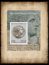 GREECE. 2018 The Sanctuary of Artemis Amarynthia. MNH!XF.L@@K!