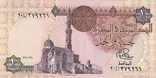 EGYPT 1 EGP 1978 P-50 SIG/ IBRAHIM #15 large SERIAL # 6 DIGITS UNC */*