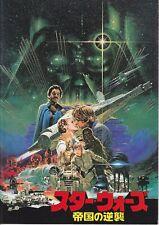 STAR WARS THE EMPIRE STRIKES BACK -  Japan Movie Vintage program RARE