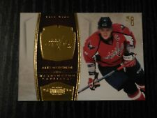 2010/2011 Dominion Base, Parallels, Sapphire Patches and Signatures Ruby U PICK