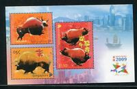 SINGAPORE STAMP 2009 CHINA NEW YEAR ZODIAC SERIES-HONG KONG-OX M/S SHEET
