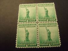 US Postage1940 NATIONAL DEFENSE INDUSTRY & AGRICULTURE  Scott 899 4-1 Cent