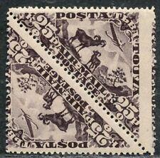 Tannu Tuva. 8th issue. Year 1934. Sc.C5 error. Tête-bêche. MNHOG. EV $40+