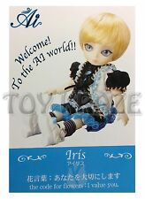 JUN PLANNING AI BALL JOINTED DOLL IRIS A-703 FASHION PULLIP GROOVE INC BJD NEW