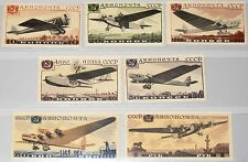RUSSIA SOWJETUNION 1937 571-77 C69-75 Aviation Exhb Moscow Flugausstellung MNH 2