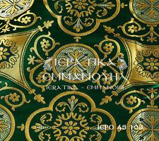 Church Liturgical Vestment  Brocade Metallic fabric IERO 49 109