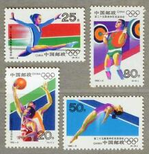 China 1992-8 SC#2397-2401   25th Olympic Games, Complete 4V, mnh