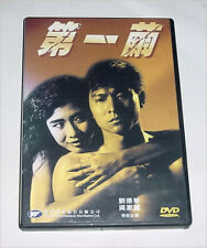 "Andy Lau Tak-Wah ""The First Time Is the Last Time"" Carrie Ng Hk 1989 Action Dvd"
