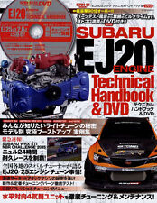 [BOOK+DVD] Subaru EJ20 engine technical handbook Impreza WRX STI GC8 VAB R205