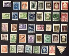 40 All Different FIUME Stamps
