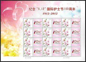 China 2012-9 Centenary of Int'l Nurses Day Special S/S Flower 國際護士節 花