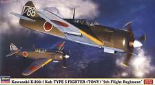 1/48 Hasegawa IJA Kawasaki Ki-100 Type 5 Fighter I-Ko `5th Air Regiment` #7415