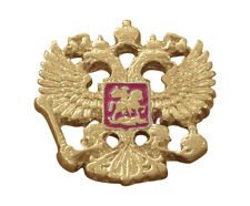 IMPERIAL TWO HEADED EAGLE ST.GEORGE RUSSIAN COAT OF ARMS INSIGNIA PIN BADGE 2CM