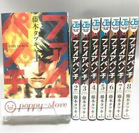 FIRE PUNCH vol. 1-8 japanese language Comics Complete full Set manga book