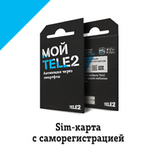 TELE2 - Russian SIM Cards for SELF Registration - NEW!