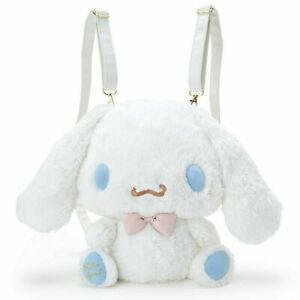 Sanrio Cinnamoroll Cute Plush Shoulder Bag Backpack Handbag Messenger bag Gift