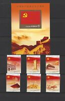 CHINA 2011-16 90th Founding Communist Party stamp + S/S 共青