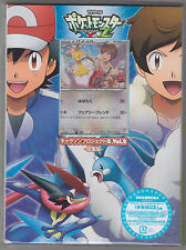 Pokemon XY&Z Character Song Project Vol.2 First Limited Edition A Japanese