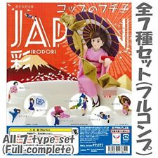 Cup's Fuchiko cup's edge figure JAPAN IRODORI ver complete set Japan Tracking