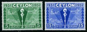 Ceylon   1952   Scott # 315-316    Mint Never Hinged Set