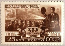 RUSSIA SOWJETUNION 1950 1445 30 Jahre sowjetisches Kino Cinema Film MLH