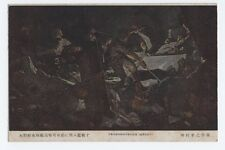 Ohno Volunteer Corps, Guadalcanal JAPAN OLD POSTCARD Painted by Konosuke Tamura