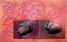 "SINGAPORE 2011 ZODIAC SERIES ""YEAR OF THE RABBIT"" COLLECTORS STAMP SHEET"