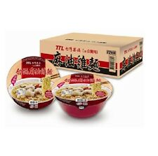 New TTL Sesame Oil Chicken Instant Noodle ( 12 Bowls ) 台酒 台灣菸酒 麻油雞麵 (12碗)