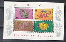 Hong Kong 1989 China Lunar New Year Snake S/S