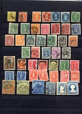 Chile. 1854-1906. A selection of mostly used early stamps.