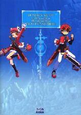Summon Night Craft Sword Monogatari: Hajimari no Ishi guide book GBA