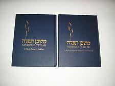 Mishkan T'filah Reform Hebrew Siddur Prayer Book 2007 - 2 volume edition