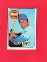 1969 Topps baseball #570 RON SANTO Chicago Cubs Hall of Fame HOF